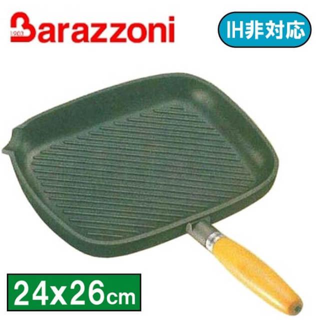 バラゾーニ Barazzoni ステーキパン ダイエットパン 24x26cm【アウトレット・訳あり特価品】