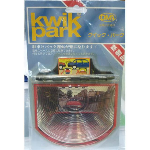 デザック DEZAK クイックパーク 自動車用レンズ