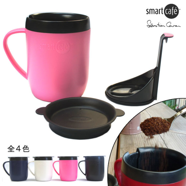 スマートカフェ SmartCafe ホットマグ ニ重マグカップ+コーヒーメーカー(紙フィルター不要でエコ♪)【珈琲/カフェ/コーヒー】【動画】