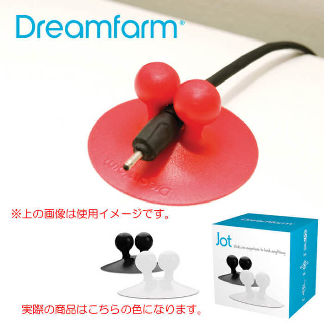 ドリームファーム Dreamfarm ジョット Jot 白/黒 便利でかわいい吸盤付フック 2個セット(各色1個入り)【動画】【歯ブラシホルダー/ハブラシ立て】