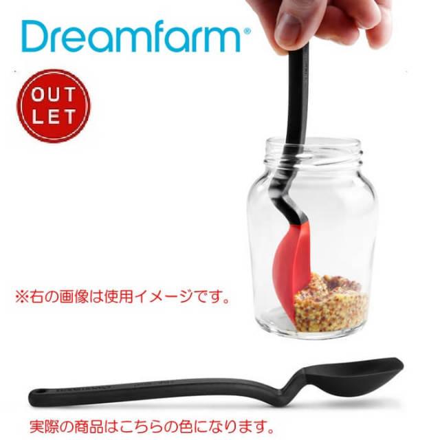 【アウトレット 訳あり】ドリームファーム Dreamfarm ミニスプーン Mini Supoon 黒(ブラック) 一杯=小さじ1杯 耐熱シリコンへらスパチュラハンドクリーナー【Z】