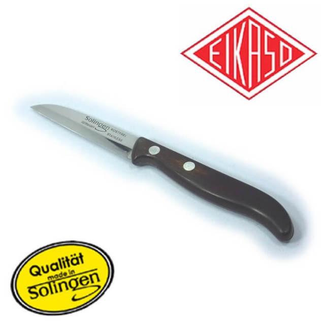 アイカソ EIKASO 果物ナイフ8cm 柄木製■ドイツ・ゾーリンゲン製■【Solingen】