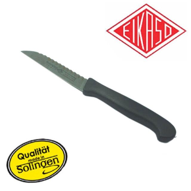 アイカソ EIKASO 飾り切り用ナイフ(両刃)■ドイツ・ゾーリンゲン製■#302-202【Solingen】
