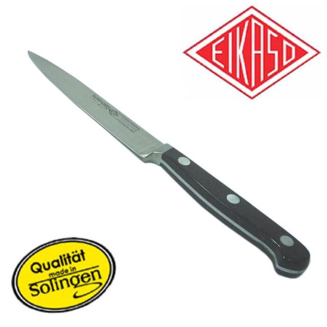 アイカソ EIKASO プロ用ペティーナイフ 中 12.0cm■ドイツ・ゾーリンゲン製■【Solingen】