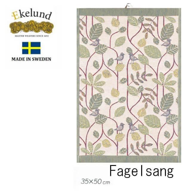 エーケルンド Ekelund FAGELSANG(フォーゲル) 35×50cm  【キッチンタオル/タペストリー】 #52262