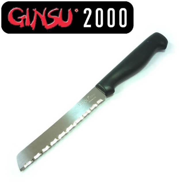 ギンス GINSU 良く切れる万能ナイフ(バターナイフ/パン切り包丁/便利ナイフ/ベーコン・生肉用)【動画】