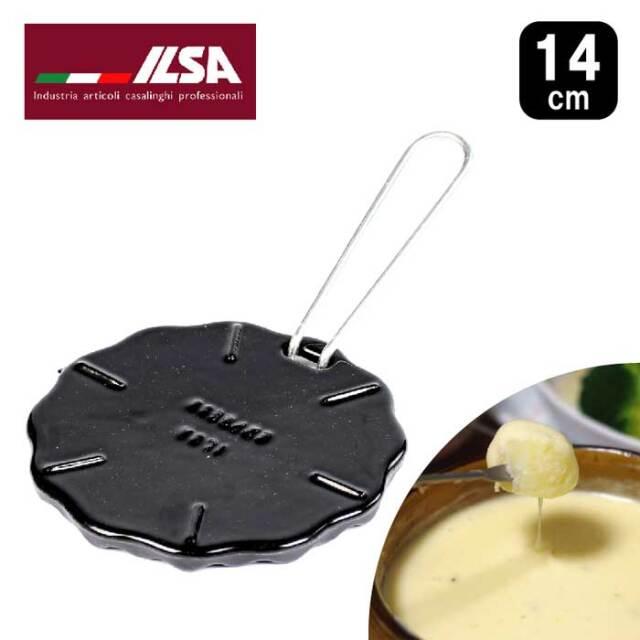 イルサ ILSA 鋳造鉄ヒートディフューザーφ14cm(クッカー用アダプター)
