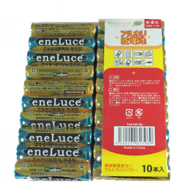 【完売】eneLuce アルカリ乾電池 単四形 10本組 T4X10P-EL 【Z】