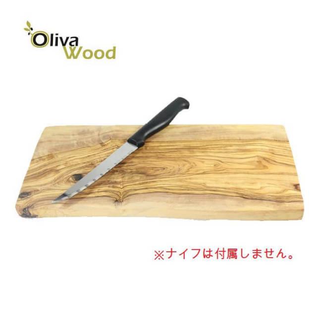 オリーバウッド OlivaWood(オリーブウッド)オリーブの木 まな板 一枚板カッティングボード 長方形30×15×1.5cm #CB430