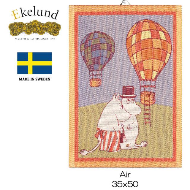 エーケルンド Ekelund ムーミンシリーズ Moomin AIR (気球・ムーミンパパ・ムーミンママ) 35×50cm 【キッチンタオル/タペストリー】 #13898