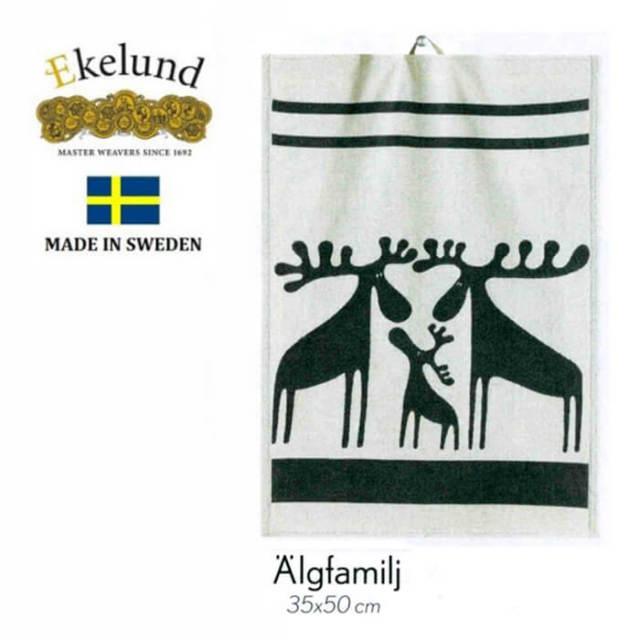 エーケルンド Ekelund ALGFAMILJ (ムースファミリー) 35×50cm 【キッチンタオル/タペストリー/北欧/オーガニックコットン】 #21060