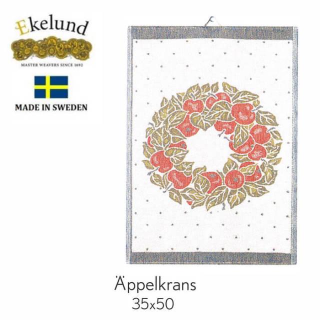 エーケルンド Ekelund APPELKRANS (アップルリース) 35×50cm 【キッチンタオル/タペストリー/北欧/オーガニックコットン】 #45370