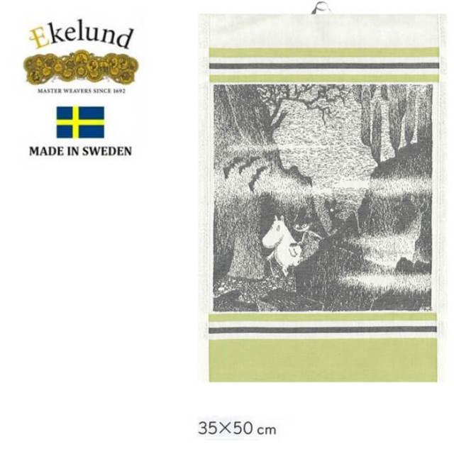 エーケルンド Ekelund ムーミンシリーズ Moomin BAT 2015 (ムーミン,スナフキン,スニフ) 35×50cm 【キッチンタオル/タペストリー】 #55300