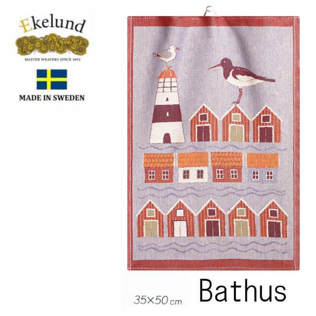 エーケルンド Ekelund BATHUS(カモメ) 35×50cm  【キッチンタオル/タペストリー】 #46216