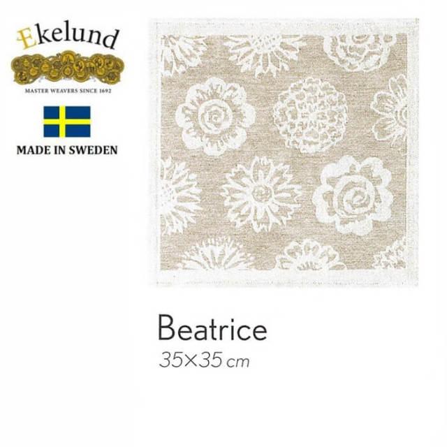 エーケルンド Ekelund BEATRICE (花) 35×35cm 【キッチンナプキン/テーブルナプキン/北欧/オーガニックコットン】 #34640