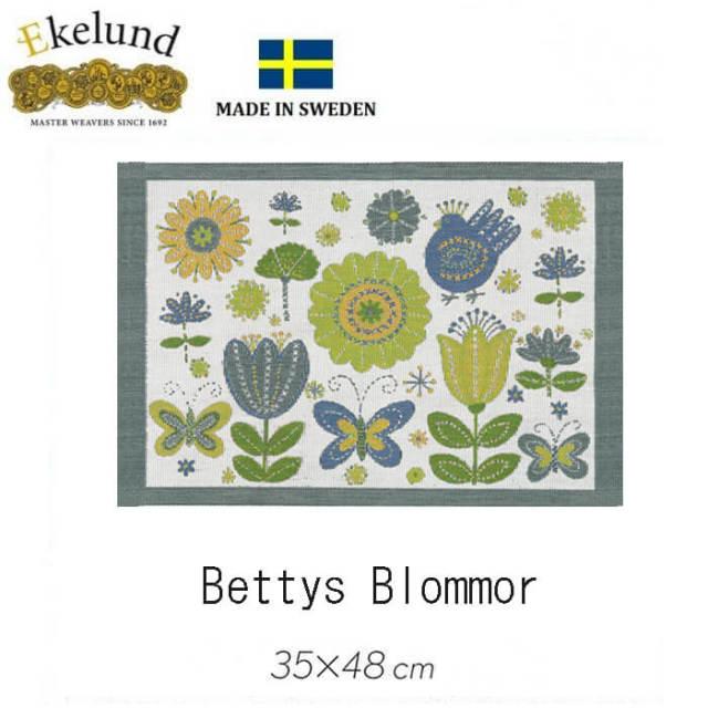 エーケルンド Ekelund BETTYS BLOMMOR  35×48cm 【ランチョンマット/テーブルマット】 #53153