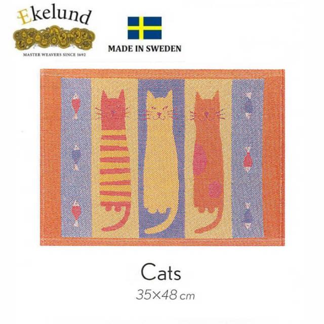 エーケルンド Ekelund CATS (猫) 35×48cm 【ランチョンマット/テーブルマット/プレイスマット】 #01680
