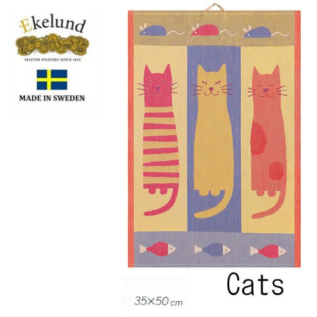エーケルンド Ekelund CATS(猫 カラフル)35×50cm  【キッチンタオル/タペストリー/北欧/オーガニックコットン】#02069