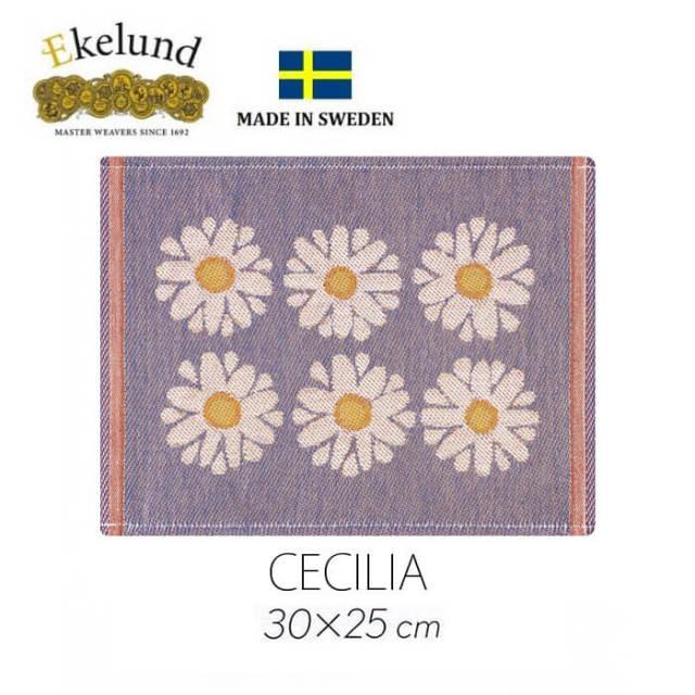エーケルンド Ekelund CECILIA 30×25cm  【ディッシュクロス/カウンタークロス/キッチンクロス/北欧/オーガニックコットン】 #46544