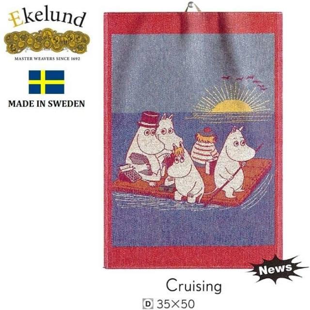 エーケルンド Ekelund ムーミンシリーズ Moomin CRUISING (ムーミン,ムーミン一家,トゥーティッキ) 35×50cm 【キッチンタオル/タペストリー】 #31700