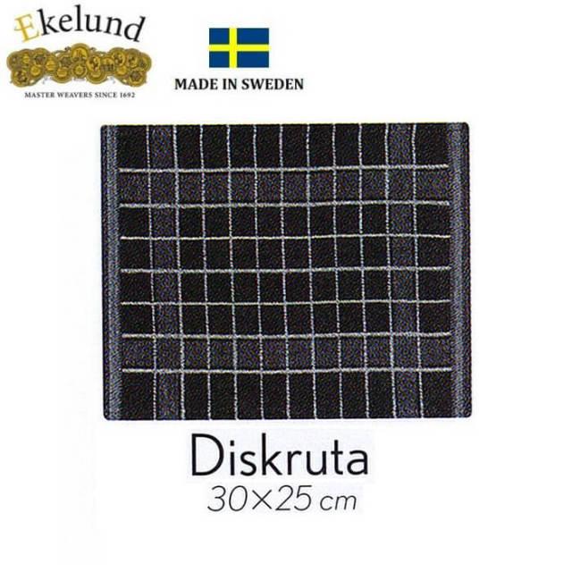 エーケルンド Ekelund DISKRUTA 30×25cm 【ディッシュクロス/カウンタークロス/キッチンクロス】 チェック 格子柄 #21510