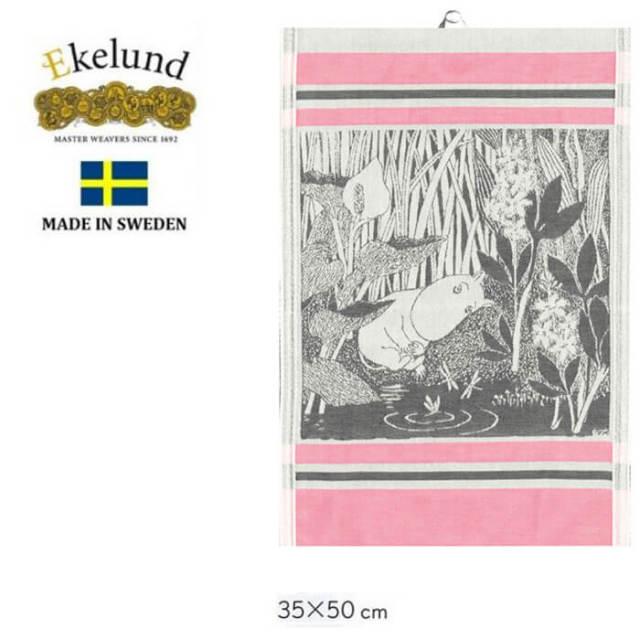 エーケルンド Ekelund ムーミンシリーズ Moomin DRAGONFLY 2015 (ムーミン) 35×50cm 【キッチンタオル/タペストリー】 #55317