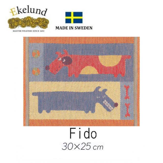 エーケルンド Ekelund FIDO(犬カラフル) 30×25cm  【ディッシュクロス/カウンタークロス/キッチンクロス/北欧/オーガニックコットン】 #53061