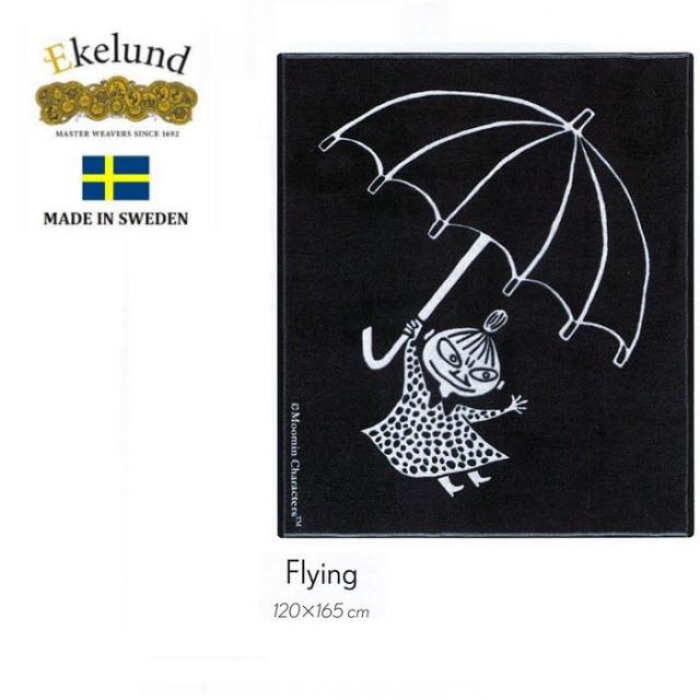 ☆再入荷☆エーケルンド Ekelund ムーミンシリーズ Moomin FLYING (白黒,モノクロ,リトルミイ,傘) 120×165cm 【ブランケット/ギフト】 #646148
