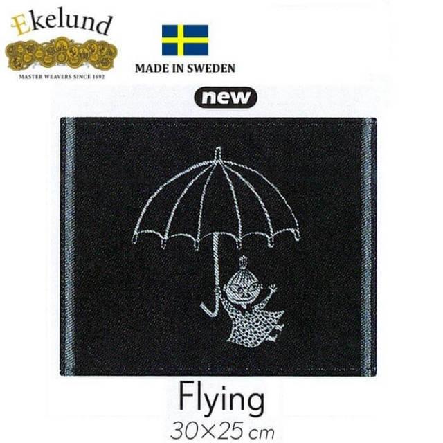 エーケルンド Ekelund ムーミンシリーズ Moomin FLYING (リトルミィ,傘) 30×25cm 【ディッシュクロス/キッチンクロス】 #41648