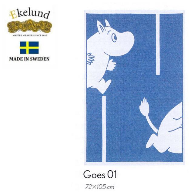 エーケルンド Ekelund ムーミンシリーズ Moomin GOES 01 青色(ブルー,ムーミン) 72×105cm 【ベビーブランケット/ギフト】 #00065