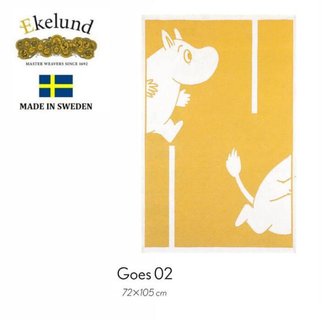 エーケルンド Ekelund ムーミンシリーズ Moomin GOES 02 黄色(イエロー,ムーミン) 72×105cm 【ベビーブランケット/ギフト】 #00072