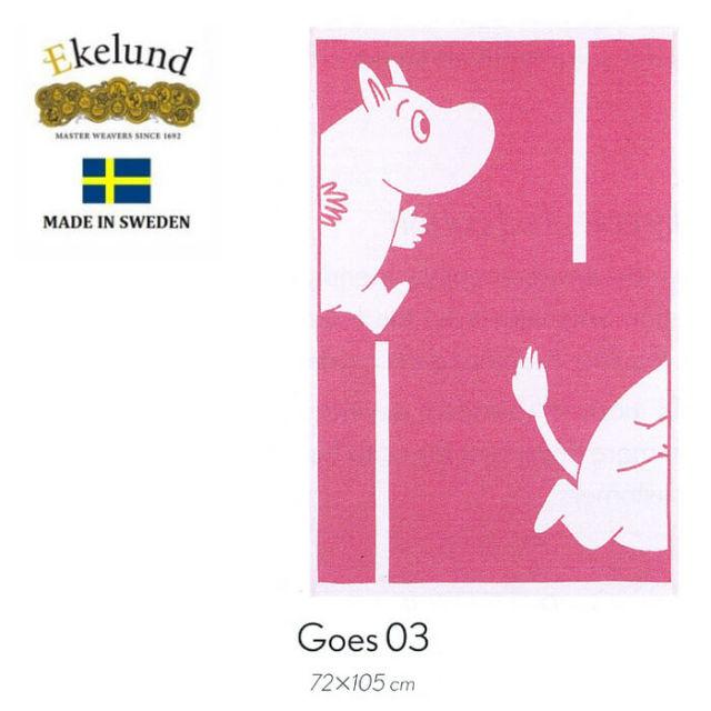 値上げ前商品★残り1点☆エーケルンド Ekelund ムーミンシリーズ Moomin GOES 03 赤色 (レッド,ムーミン) 72×105cm 【ベビーブランケット/ギフト】 #00089