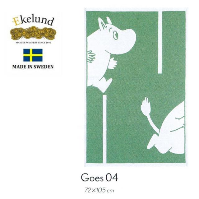 エーケルンド Ekelund ムーミンシリーズ Moomin GOES 04 緑色(グリーン,ムーミン) 72×105cm 【ベビーブランケット/ギフト】 #00096