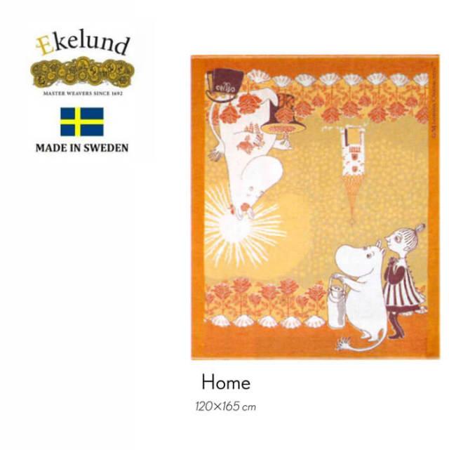 エーケルンド Ekelund ムーミンシリーズ HOME  120×165cm 【ベビーブランケット/ギフト】 #648166