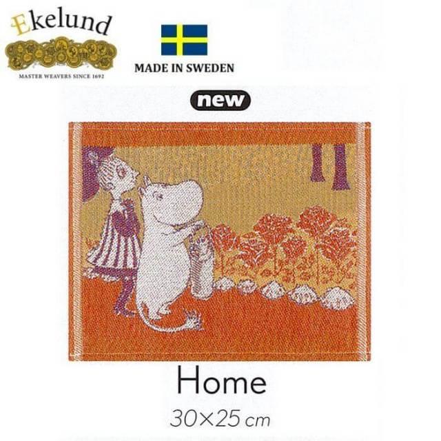 エーケルンド Ekelund ムーミン  HOME (ミムラ・ムーミン) 30×25cm 【ディッシュクロス/キッチンクロス/北欧/オーガニックコットン】 #41631