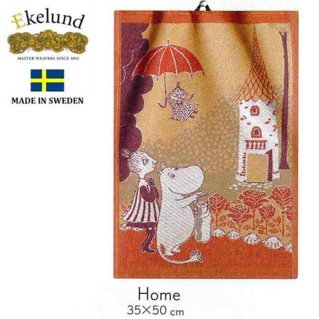 エーケルンド Ekelund ムーミンシリーズ Moomin HOME (ミムラ姉さん・ムーミン・リトルミィ) 35×50cm 【キッチンタオル/タペストリー】 #41419