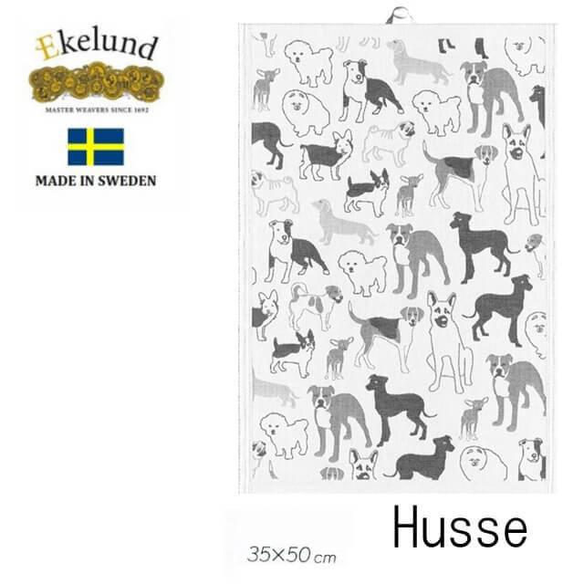 エーケルンド Ekelund HUSSE 35×50cm  【キッチンタオル/タペストリー/北欧/オーガニックコットン】 #52267