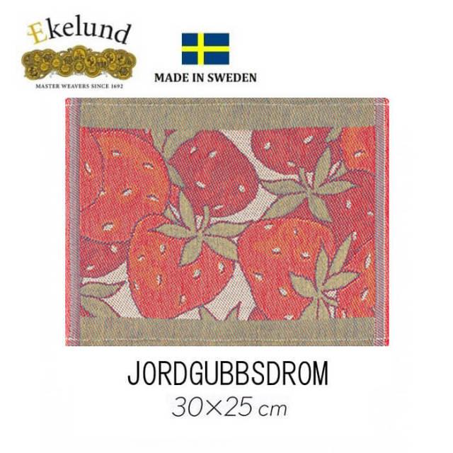 エーケルンド Ekelund JORDGUBBSDROM 30×25cm  【ディッシュクロス/カウンタークロス/キッチンクロス/北欧/オーガニックコットン】 #35623