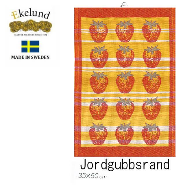 エーケルンド Ekelund JORDGUBBSRAND(苺) 35×50cm  【キッチンタオル/タペストリー/北欧/オーガニックコットン】 #55164