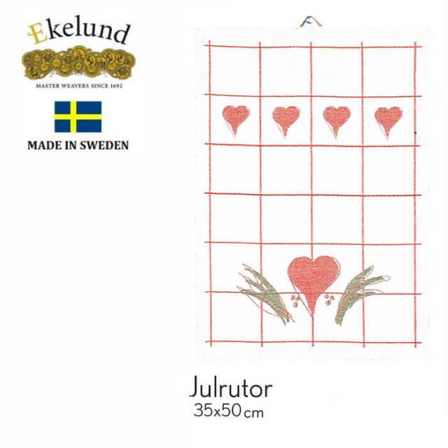 エーケルンド Ekelund JULRUTOR (LenaLinderholm、ハート) 35×50cm 【キッチンタオル/タペストリー/北欧/オーガニックコットン】 #45202