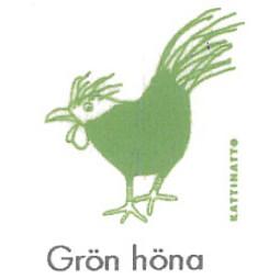 カティナット KATTINATT スポンジワイプ・キッチンワイプ(ディッシュクロス) 鳥(緑)gron hoha
