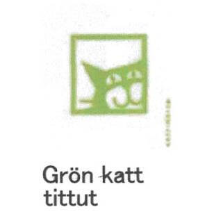 【完売】カティナット KATTINATT スポンジワイプ・キッチンワイプ(ディッシュクロス) 猫窓(緑)gron katt tittut