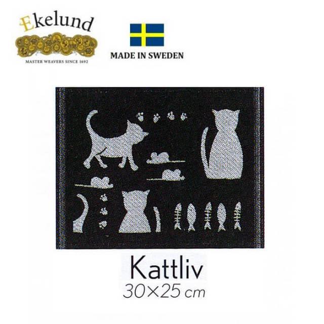 エーケルンド Ekelund KATTLIV 黒猫 30×25cm 【ディッシュクロス/カウンタークロス/キッチンクロス/北欧/オーガニックコットン】#41679