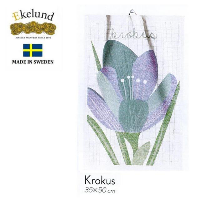 エーケルンド Ekelund KROKUS (クロッカス) 35×50cm 【キッチンタオル/タペストリー/北欧/オーガニックコットン】 #46377