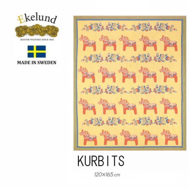 エーケルンド Ekelund KURBITS (ダーラナ) 120×165cm 【ブランケット/ギフト/北欧オーガニックコットン】 #