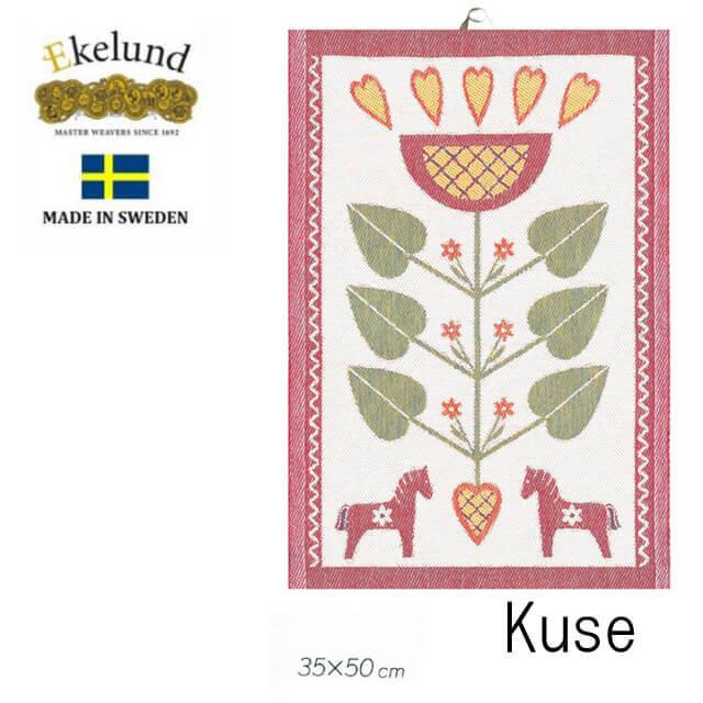 エーケルンド Ekelund KUSE(ひまわり) 35×50cm  【キッチンタオル/タペストリー/北欧/オーガニックコットン】 #52255