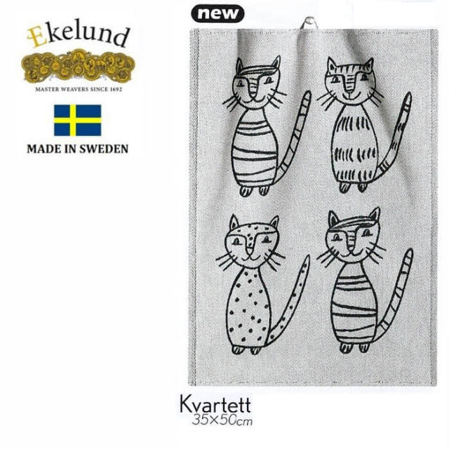 エーケルンド Ekelund KVARTETT (猫) 35×50cm 【キッチンタオル/タペストリー/北欧/オーガニックコットン】 #41877