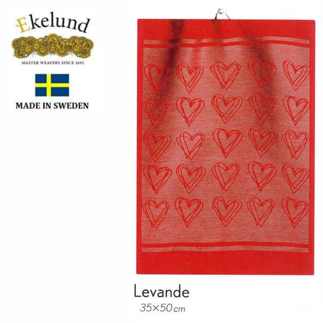 エーケルンド Ekelund LEVANDE (ハート) 35×50cm 【キッチンタオル/タペストリー/北欧/オーガニックコットン】 #35210