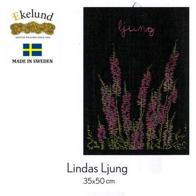 エーケルンド Ekelund LINDAS LJUNG (ヒース、ハイデ)35×50cm 【キッチンタオル/タペストリー/北欧/オーガニックコットン】 #49682