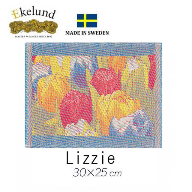 エーケルンド Ekelund LIZZIE チューリップ 30×25cm  【ディッシュクロス/カウンタークロス/キッチンクロス/北欧/オーガニックコットン】 #21541